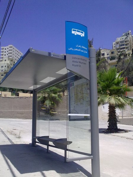 Amman's new bus shelters