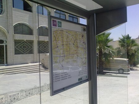Amman's new bus shelter. A place for a map