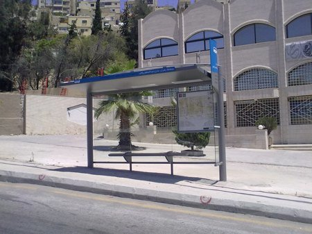 Amman's new bus shelter. front view