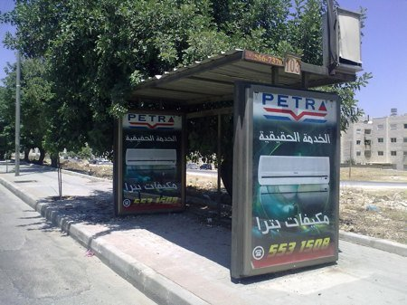 Amman's old bus shelter