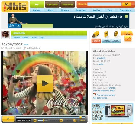 ikbis.com video advertising
