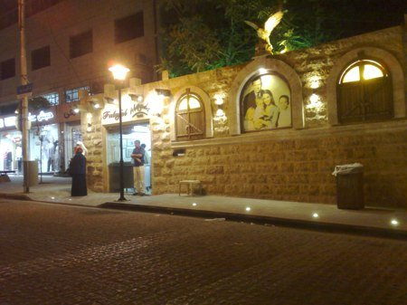 Al Quds Falafel on Rainbow Street